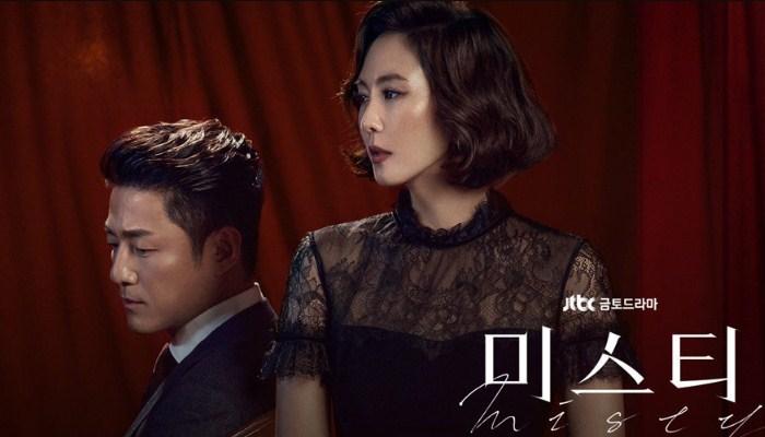 Berlabel-Dewasa,-Drama-JTBC-'Misty'-Cetak-Rating-Tinggi-Di-Episode-Perdana