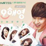Bikin-Panas-Dingin,-Deretan-Drama-Korea-Ini-Bertabur-Adegan-Ciuman-Panas-Another-Oh-Hae-Young