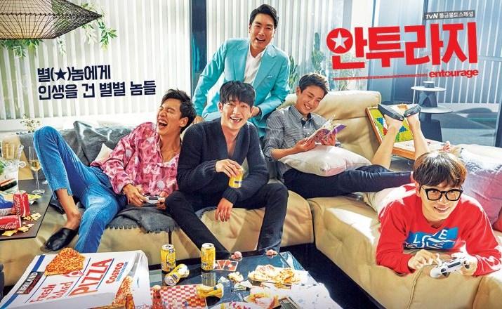 Bikin-Panas-Dingin,-Deretan-Drama-Korea-Ini-Bertabur-Adegan-Ciuman-Panas-Entourage
