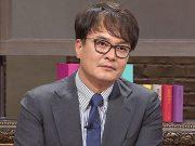 Diduga-Terllibat-Kasus-Pelecehan-Seksual,-Aktor-Serial-'Scarlet-Heart-Ryeo'-Dipecat-Sebagai-Dosen.