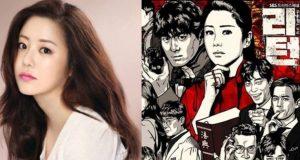 Ditinggal-Go-Hyun-Jung,-Tim-Produksi-'Return'-Kalang-Kabut-Cari-Aktris-Pengganti