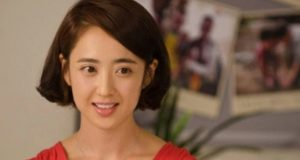Kim-Min-Jung-Disebut-Bakal-Gantikan-Kim-Sarang-Di-Drama-'Mr.-Sunshine'