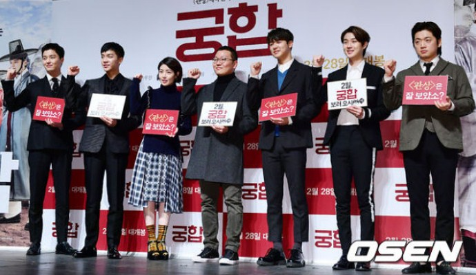 Kompak-Berjas-Hitam-Kerennya-Lee-Seung-Gi-Cs-Di-Jumpa-Pers-'Princess-And-The-Matchmaker'