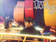 Nuansa-Valentine,-5-Drama-Web-Ini-Suguhkan-Suasana-Romantis-Star-of-the-Universe