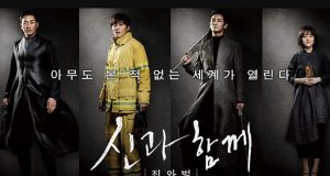 Sebulan-Rilis,-'Along-With-Gods'-dan-'1987'-Masih-Betah-di-Puncak-Box-Office-Korea