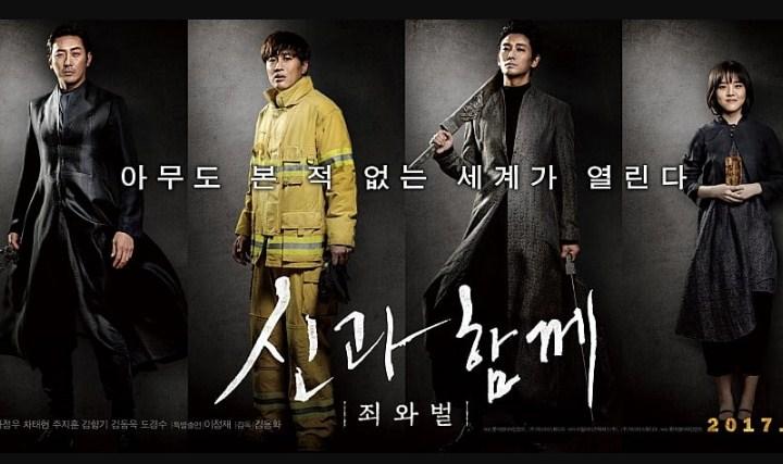 Sebulan-Rilis,-'Along-With-Gods'-dan-'1987'-Masih-Betah-di-Puncak-Box-Office-Korea