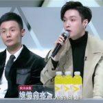 Tegas-Dan-Berwibawa,-Aksi-Lay-EXO-Jadi-Mentor-Di-'Idol-Producer'-Tiongkok-Direspon-Positif.