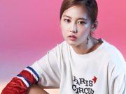 Yook-Ji-Dam-Batalkan-Tampil-Di-Festival-Hip-Hop-Pasca-Akui-Pernah-Pacari-Kang-Daniel-Wanna-One
