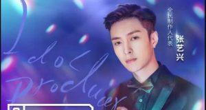 'Idol-Producer'-Lay-EXO-Kembali-Curhat-Suka-Duka-Saat-Jadi-Trainee.