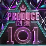 'Produce-101'-Resmi-Versi-Tiongkok-Gaet-Tao-Eks-EXO-Sebagai-MC.