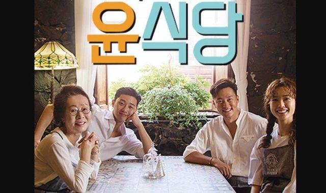 'Youn's-Kitchen-2'-Episode-Terakhir-Berhasil-Cetak-Rating-Tinggi