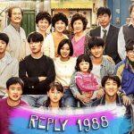 5-Drama-Korea-Hits-Dengan-Rating-Tertinggi-Sepanjang-Masa-Reply-1988.