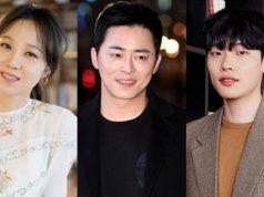 Agensi-Unggah-Foto-Gong-Hyo-Jin,-Jo-Jung-Suk,-dan-Ryu-Jun-Yeol,-'Hit-and-Run-Investigation-Team'-Sudah-Mulai-Syuting