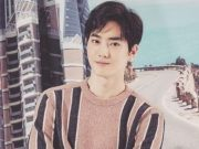 Profil-dan-Biodata-Lengkap-Suho-EXO