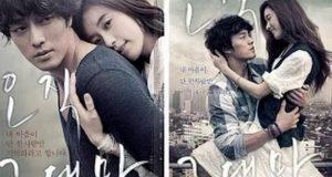 Rilis-Perdana,-Film-'Be-With-You'-Langsung-Puncaki-Box-Office-Korea-Selatan