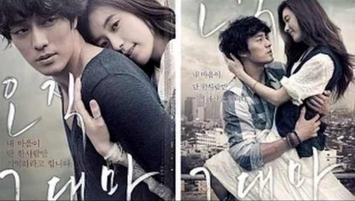 Rilis-Perdana,-Film-'Be-With-You'-Langsung-Puncaki-Box-Office-Korea-Selatan