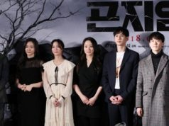 Bergenre-Horor,-Film-'Gonjiam-Haunted-Asylum'-Berhasil-Kalahkan-'Be-With-You'-So-Ji-Sub-di-Box-Office