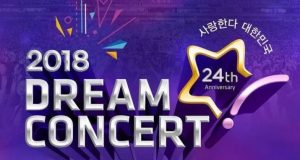 Daftar-Line-Up-'Dream-Concert-2018',-Dari-Taemin-SHINee-Hingga-UNB