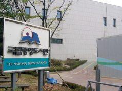 Perpustakaan Terbaik di Korea Selatan