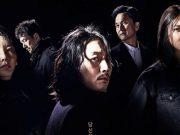 9 Film Korea Terbaik 2020, Genre Thriller hingga Komedi yang Seru