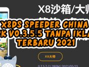 X8 Speeder Versi China v0.3.5.5 Terbaru 2021