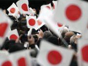Setelah India-Korsel, Kini Jepang Ikut RI Tinggalkan Dolar AS