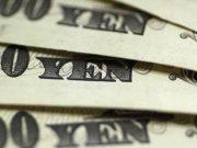 Tinggalkan Dolar AS, Transfer Uang dari Jepang Lebih Gampang!