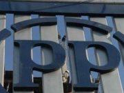 PP Infrastruktur Bakal IPO, PP Presisi Siap-siap Rights Issue